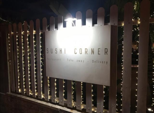 Sushi Corner Latina